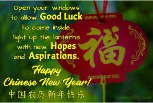 Happy Ch New Year 2021